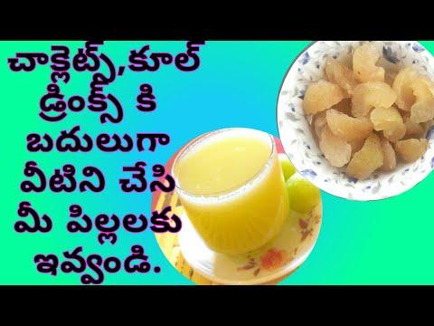 Sweet amla candies/amla candy recipe in telugu/amla juice recipe/usirikaya juice/usirikaya candy