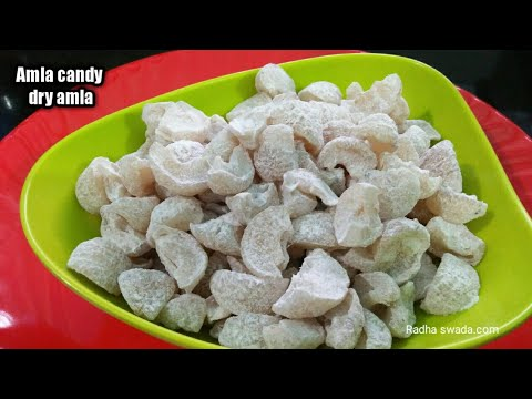 amla candy!! dry amla!! Sweet amla!! Amla candy banane ka tarika!! Amla candy recipe in Hindi!!