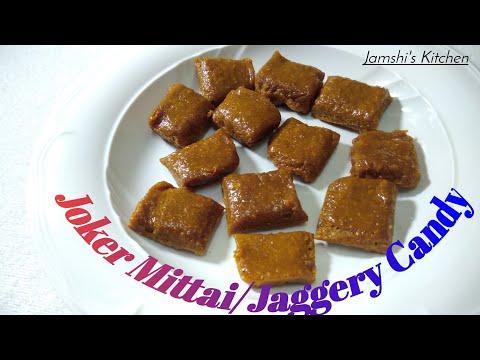 ജോക്കര് മിഠായി.Joker Mittai/Jaggery Candy recipe in malayalam.coconut mittai/coconut candy.