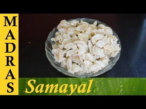 Amla Candy Recipe in Tamil / Nellikai Mittai / Amla Murabba Recipe in Tamil / நெல்லிக்காய் மிட்டாய்