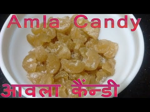 Patanjali Style Chutpati Khatti Mitthi Amla Candy पतंजलि जैसी आंवला कैन्डी Indian Gooseberry Candy