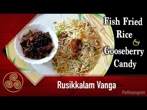 Tasty Fish Fried Rice Recipe | Gooseberry Candy Recipe | Rusikkalam Vanga | 15/05/2019