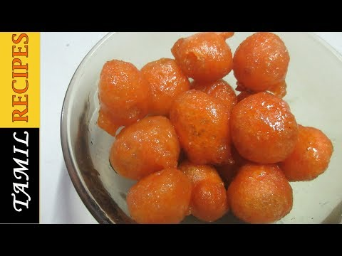 Thaen Mittai Recipe in Tamil /Sweet Honey candy Recipes in Tamil / VILLAGE STREET FOOD