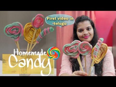 #lollipop కలర్ ఫుల్ క్యాండీ ఇక ఇంట్లోనే   first home made candy recipe video in Telugu