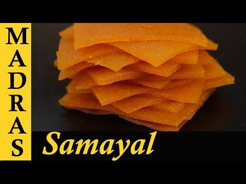 Mango Candy Recipe in Tamil | Mango Slices | Mango Sheet Candy in Tamil | Mango Recipes in Tamil